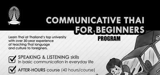 New Program Offered: COMMUNICATIVE THAI FOR BEGINNERS