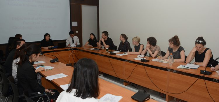 [News from the International Affairs Section] Collaboration with Goethe University, Frankfurt
