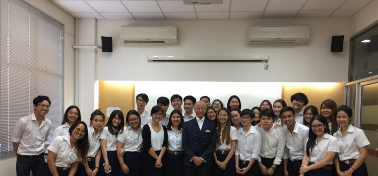 [News from Spanish Section] Guest Lecture  by Mexican Ambassador