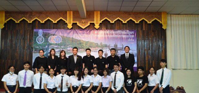 นิสิตชั้นปีที่ 4 ภาควิชาภูมิศาสตร์ จุฬาลงกรณ์มหาวิทยาลัย คว้า 3 รางวัล ในการนำเสนอผลงานในงานประชุมวิชาการนิสิตนักศึกษาภูมิศาสตร์และภูมิสารสนเทศศาสตร์แห่งประเทศไทย ครั้งที่ 9 ณ มหาวิทยาลัยทักษิณ รายละเอียดเพิ่มเติม