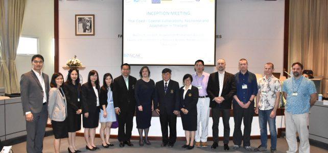 รศ.ดร.พรรณี ชีวินศิริวัฒน์ เข้าร่วมโครงการวิจัยโดยความร่วมมือของนักวิจัยไทย-สหราชอาณาจักร ผ่านทุน Newton Fund