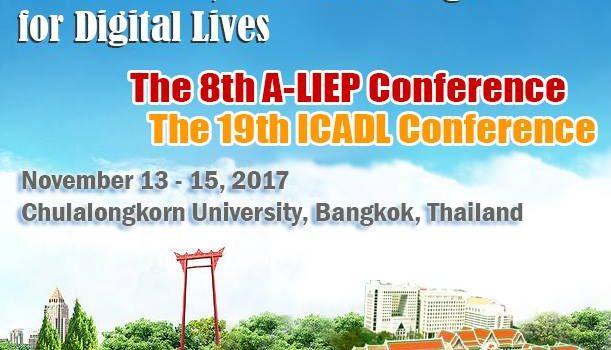 A-LIEP 2017 & ICADL 2017