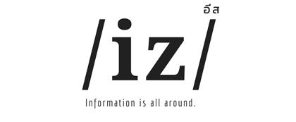 /iz/: information is all around
